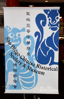 San Diego Chinese Historical Society and Museum 2016
